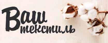 Ваштекстиль59.РФ