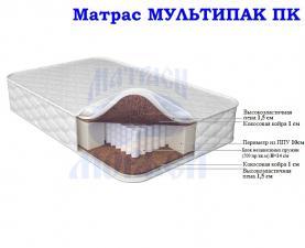 prodtmpimg/16125020506984_-_time_-_mul_tipak_pk_800x648.jpg